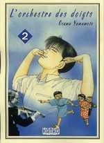 L'orchestre des doigts T2, manga chez Milan de Yamamoto