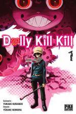 Dolly kill kill T1, manga chez Pika de Kurando, Nomura