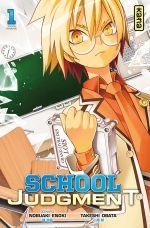 School judgment T1, manga chez Kana de Nobuaki, Obata
