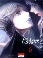 Kasane - La voleuse de visage T6, manga chez Ki-oon de Matsuura