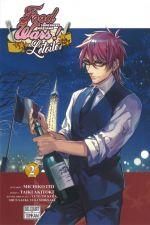 Food wars - L'étoile T2, manga chez Tonkam de Itô, Tsukuda, Akitoki, Sakuma