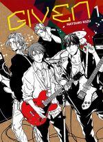 Given T1, manga chez Taïfu comics de Kizu
