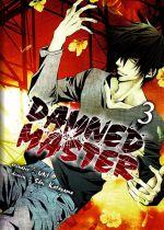 Damned master  T3, manga chez Komikku éditions de Uni, Katayama