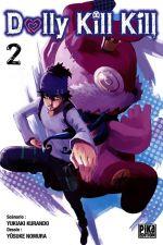 Dolly kill kill T2, manga chez Pika de Kurando, Nomura