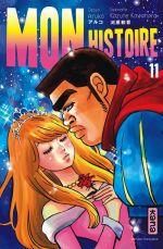 Mon histoire  T11, manga chez Kana de Kawahara
