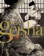 Geisha T1 : Le jeu du shamisen (0), bd chez Futuropolis de Perrissin, Durieux