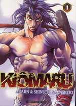 Kiômaru T1, manga chez Delcourt de Arajin, Sakamoto