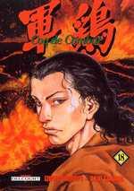 Coq de combat T18, manga chez Delcourt de Hashimoto, Tanaka