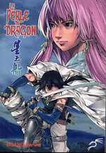 La perle du dragon, manga chez Kyméra de Jun-Wei