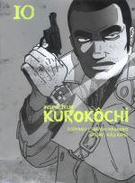 Inspecteur Kurokôchi T10, manga chez Komikku éditions de Nagasaki, Kôno