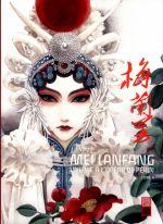 Mei Lanfang - Une vie à l'opéra de Pékin T4, manga chez Urban China de Yin