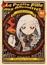 La petite fille aux allumettes  T1, manga chez Komikku éditions de Suzuki