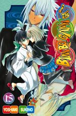 Bimbogami ga !  T15, manga chez Delcourt Tonkam de Sukeno