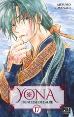 Yona, princesse de l'aube  T17, manga chez Pika de Mizuho