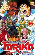 Toriko T36, manga chez Kazé manga de Shimabukuro