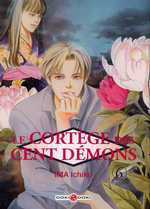 Le cortège des cent démons T6, manga chez Bamboo de Ima