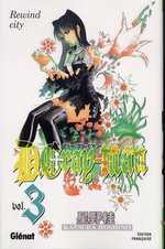D.Gray-man T3 : Rewind city (0), manga chez Glénat de Hoshino