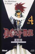 D.Gray-man T4 : Les maréchaux en danger (0), manga chez Glénat de Hoshino