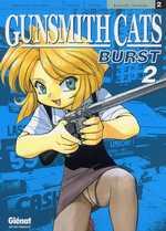 Gunsmith Cats Burst T2, manga chez Glénat de Sonoda