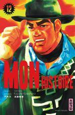Mon histoire  T12, manga chez Kana de Kawahara