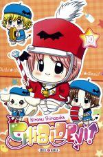 Chibi devi ! T10, manga chez Soleil de Shinozuka