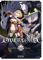 Overlord T3, manga chez Ototo de Maruyama, Miyama