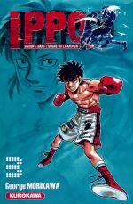 Ippo – Saison 5 - Dans l'ombre du champion, T3, manga chez Kurokawa de Morikawa
