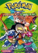 Pokémon Rouge feu et Vert feuille / Emeraude T2, manga chez Kurokawa de Kusaka, Yamamoto