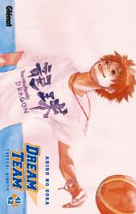 Dream team T41 : Volume 41-42 (0), manga chez Glénat de Hinata
