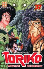 Toriko T37, manga chez Kazé manga de Shimabukuro