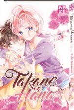 Takane & Hana T7, manga chez Kazé manga de Shiwasu