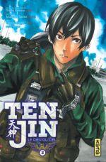 Tenjin T2, manga chez Kana de Komori, Sugie