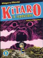 Kitaro le repoussant T1 : , manga chez Cornelius de Mizuki