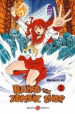 Reiko the zombie shop T1, manga chez Bamboo de Mikamoto