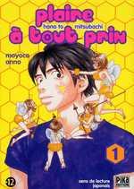 Plaire à tout prix T1, manga chez Pika de Anno