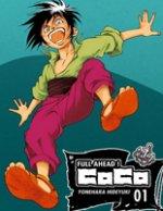 Full Ahead ! Coco T1, manga chez Bamboo de Yonehara