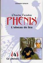 Phénix - L'oiseau de feu T4 : Le phénix, manga chez Tonkam de Tezuka