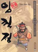 Le bandit généreux T1 : Frères de coeur (0), manga chez Paquet de Doo ho
