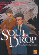 Soul Drop – Investigations Spectrales T1, manga chez Taïfu comics de Kadono, Akiyoshi