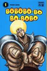 Bobobo-bo Bo-bobo T1, manga chez Casterman de Sawai