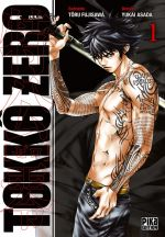 Tokkô Zero T1, manga chez Pika de Fujisawa, Asada