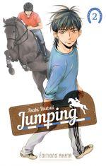 Jumping T2, manga chez Akata de Tsutsui