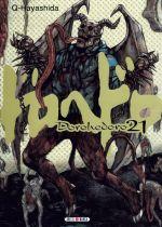 Dorohedoro T21, manga chez Soleil de Hayashida-Q