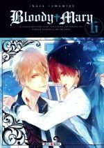 Bloody Mary T6, manga chez Soleil de Samamiya