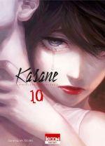 Kasane - La voleuse de visage T10, manga chez Ki-oon de Matsuura