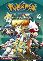 Pokémon Rouge feu et Vert feuille / Emeraude T4, manga chez Kurokawa de Kusaka, Yamamoto