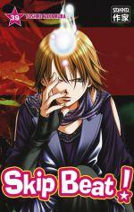 Skip beat ! T39, manga chez Casterman de Nakamura