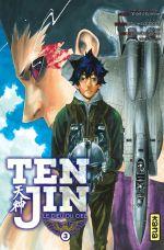 Tenjin T3, manga chez Kana de Komori, Sugie