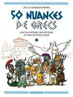 50 nuances de grecs, bd chez Dargaud de Pépin, Jul