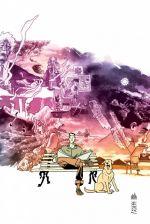 Daytripper : Edition anniversaire 5 ans (0), comics chez Urban Comics de Ba, Moon, Stewart